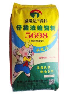 5698(万博体育app下载链接万博赌博官网)