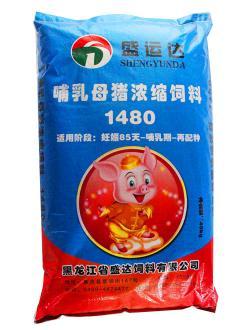 1480(母猪浓缩饲料)