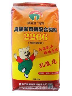 2266(高能保健型)