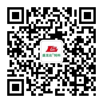黑龙江省盛达饲料有限公司